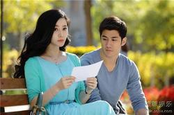 Film : Chinois One night Surprise106 minutes [Romance et Comédie]