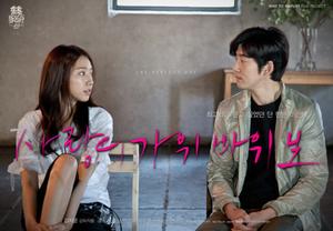 Drama : Coréen One Perfect Day 1 épisode spécial [Romance et Comédie]