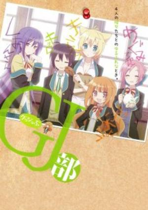 Anime GJ-Bu Genre : Shonen