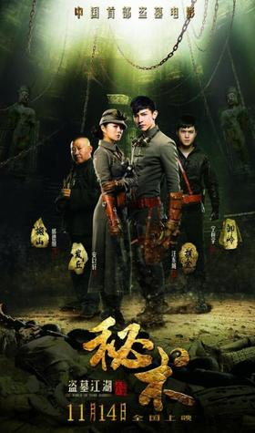 Film : Chinois Mystery 82 minutes[Aventure, Thriller et Drame]