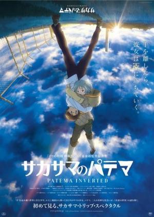 Film d'animation Sakasama no Patema (Patéma et le monde inversé) 99 minutes [Aventure, Drame, Post-apocalyptique, Fantastique et Science-fiction]