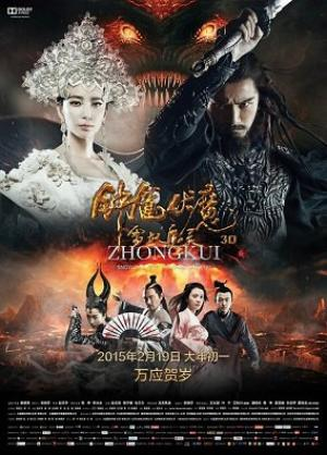 Film : Chinois Snow Girl and the Dark Crystal 117 minutes[Fantastique, Drame et Romance]