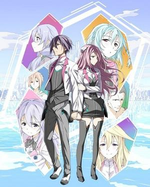 Anime  Gakusen Toshi Asterisk  Genre : Shonen [Action, Fantastique, Ecchi,Romance, Surnaturel et Science Fiction]