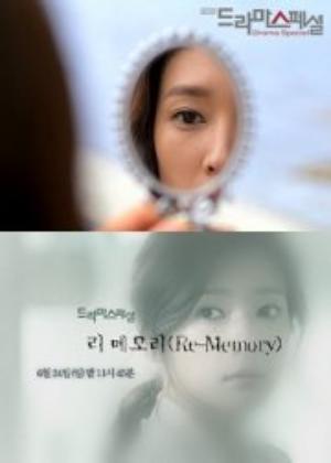 Drama : Coréen Re-Memory1 épisode [Policier et Drame]