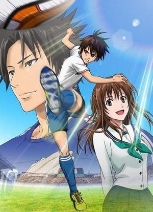 Manga/Anime Area No kishi Genre : Shonen[Sport, Comédie et Amitié]
