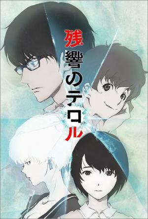 Anime Zankyou no Terror Genre : Seinen[Policier, Mystère, Thriller psychologique et Drame  ]