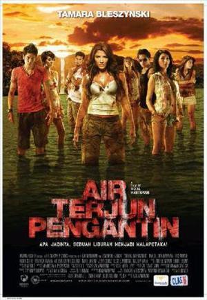Film : Indonésien Air Terjun Pengantin  80 minutes[Epouvante et Horreur]