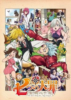 OAV Nanatsu no Taizai: Seisen no Shirushi Genre : Shonen[Action, Aventure, Comédie, Fantastique et Surnaturel]