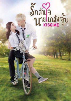 Drama : Thailandais Kiss Me 20 épisodes[Romance et Comédie]