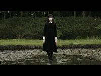 Film : Japonais Fatal Frame  105 minutes[Drame et Horreur]