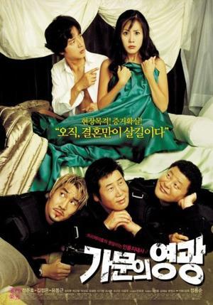 Film : Coréen Marrying The Mafia 113 minutes
