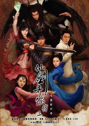 Drama : Chinois Chinese Paladin 3 37 épisodes [Romance, Drame, Comédie et Historique]
