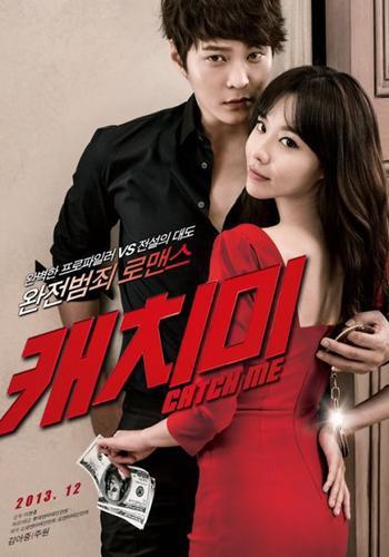 Film : Coréen Catch Me 115 minutes[Comédie, Romance et Policier]
