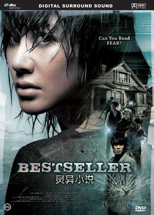 Film : Coréen Bestseller 120 minutes[Horreur, Drame et Thriller]