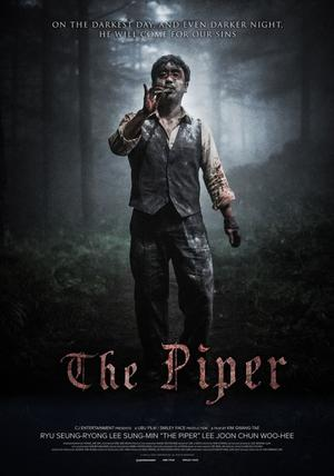 Film : Coréen The Piper 119 minutes[Thriller, Fantastique, Drame et Mystère]