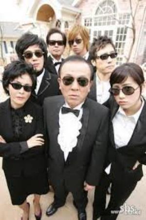 Drama : Coréen Bad Family 16 épisodes[Famille et Comédie]