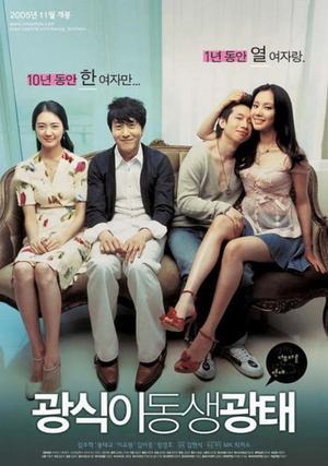 Film : Coréen When Romance Meets Destiny  105 minutes[Romance et Comédie]