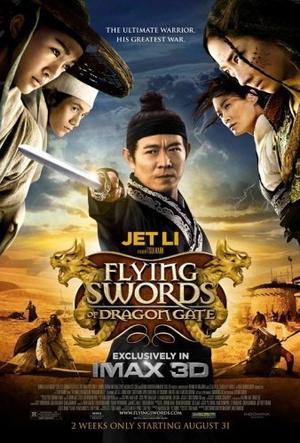 Film : Hong Kongais Dragon Gate, la légende des Sabres Volants 121 minutes[Combat, Fantastique et Drame]