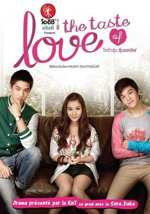 Drama : Thailandais The taste of Love  3 épisodes [Romance et Comédie]