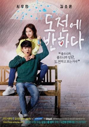 Web-drama : Coréen Falling for Challenge 6 épisodes