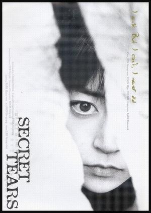 Film : Coréen Secret Tears  110 minutes[Drame, Mystère et Romance]