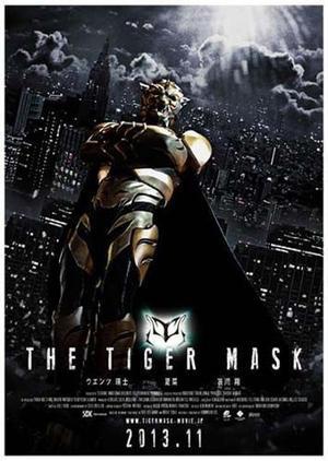 Film : Japonais The Tiger Mask90 minutes [Romance, Drame et Ecole]