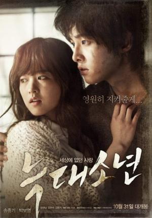Film : Coréen A Werewolf Boy  125 minutes[Romance, Drame et Fantastique]