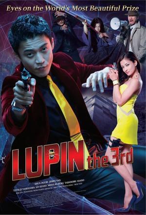 Film : Japonais Lupin The Third  133 minutes[Action et Comédie]