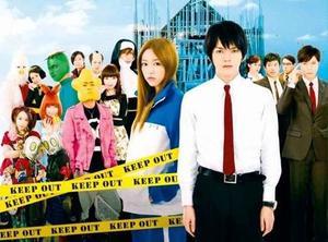 Drama : Japonais Arakawa Under the Bridge 10 épisodes[Romance, Drame et Ecole]