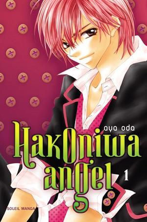 Manga Hakoniwa Angel Genre : Shojo[Romance, Ecole et Comédie