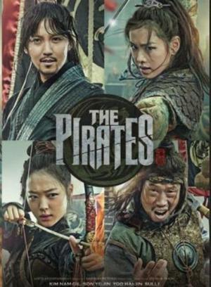 Film : Coréen The Pirates 130 minutes [Action, Aventure, Comédie et Historique]