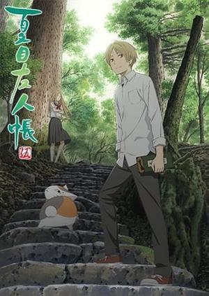 Animes/Manga Natsume Yuujinchou Saison 5 et 6 Genre : Shojo [Comédie, Drame, Fantastique et Mythe]