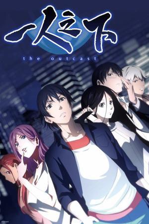 Anime Hitori no Shita: The Outcast Genre : Shonen[Comédie, Action et Surnaturel]
