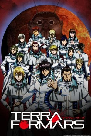Anime/Manga Terra Formars Saison 1 Genre : Seinen [Action, Horreur, Thriller et Science-Fiction]