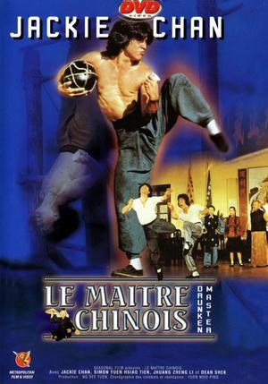 Film : Hong Kongais Le maître chinois  102 minutes[Action, Comédie et Art Martiaux]