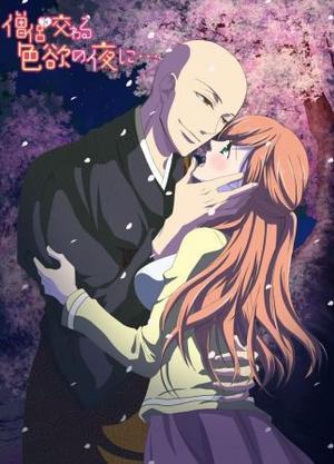 Anime Souryo to Majiwaru Shikiyoku no Yoru ni  Genre : Josei[Romance et Hentai/Ecchii]