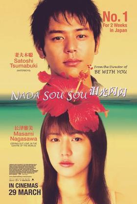 Film : Japonais Nada Sou Sou 118 minutes[Romance et Drame]