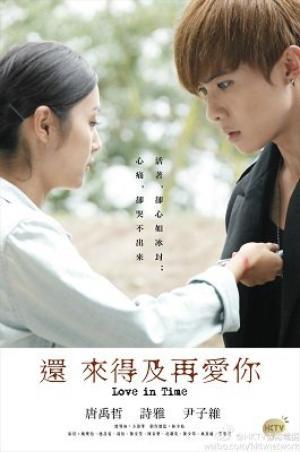 Drama : Hong Kongais Love in Time 9 épisodes[Romance, Drame et Fantastique]