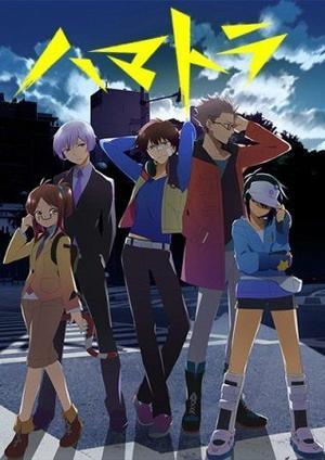 Anime Hamatora Saison 1 Genre : Shonen[Action, Romance, Drame, Fantaisy, Mystère et Surnaturel]