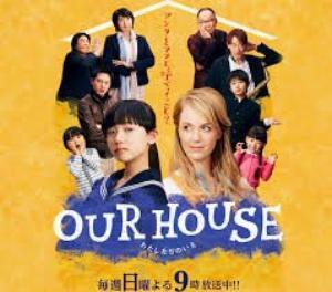 Drama : Japonais Our  House 9 épisodes[Famille, Tranche de vie et Comédie]