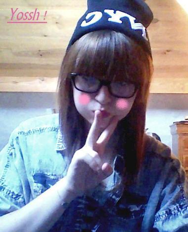日本はとても楽しいです!♥ ~ (Japan is so fun *.* ) ~