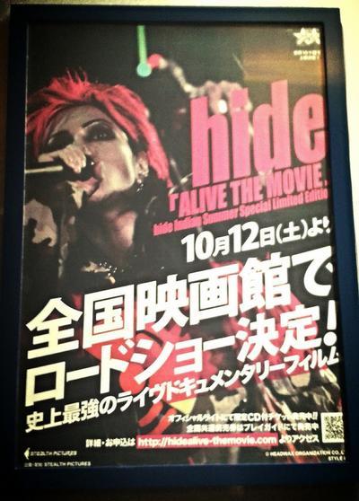 hide [ALIVE THE MOVIE] ~ (Cinéma)