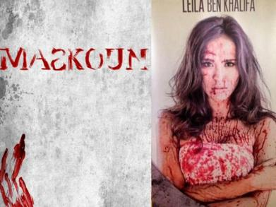 Leïla est l'héroïne d'un film d'horreur Tunisien !