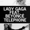 Telephone★★★