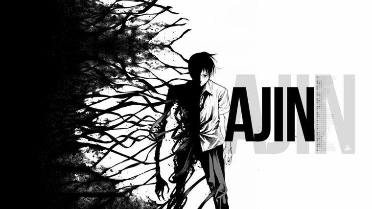 Ajin  亜人