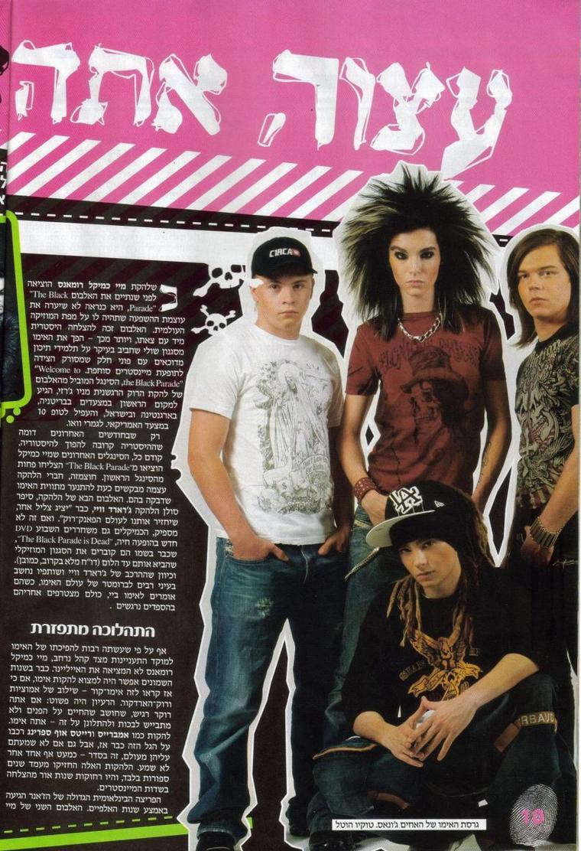 Magazine Hebreu x)
