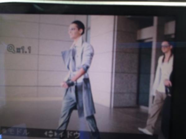 Première photo du Jour xD - 24 Juin 2011 - Tokyo (Japon)