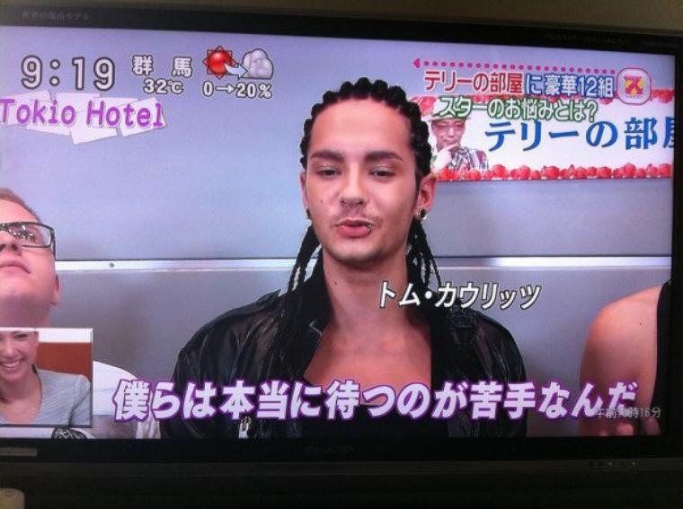 Sukkiri (Japon) - 25 Juin 2011 ...