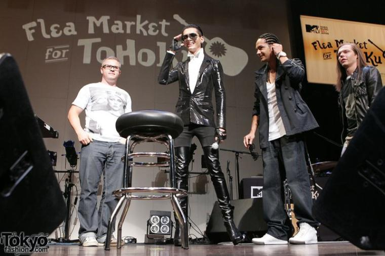 Flea Market - 25 Juin 2011  (Tokyo)
