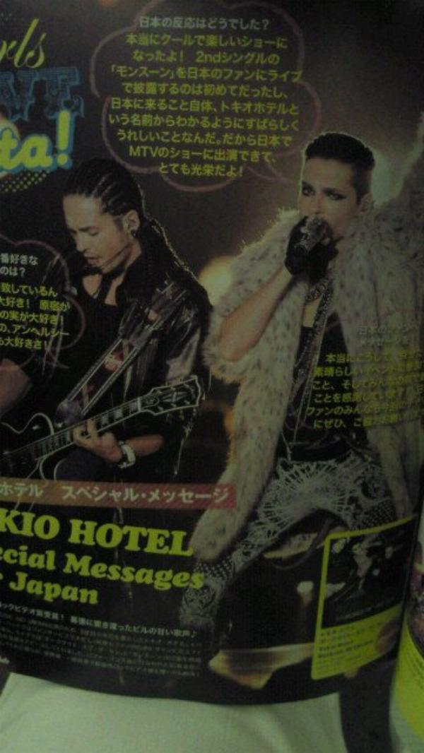 LoveCeleb n°09/2011 (Japon)